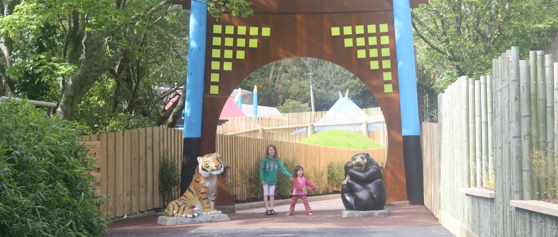 Wellington Zoo